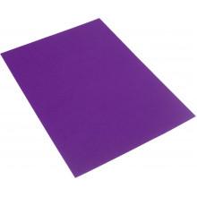Бумага для дизайна Colore A4 21х29,7 см viola 200 г/м2, фиолетовая, Fabriano (10) №24/16F4224