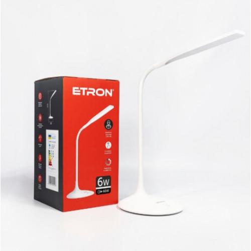 Лампа настольная светодиодная Etron Desk Lamp delta 6W 4200K White №1-EDL-405