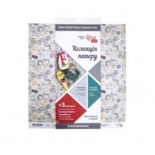 Набор бумаги для скрапбукинга Rosa Make your journey 30х30см 200 г/м2, 16 листов, двухсторонняя (10) №5312004