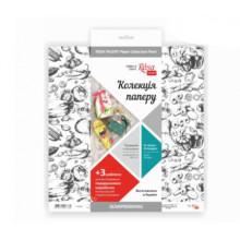 Набір паперу для скрапбукінгу Rosa Recipe book 30х30см 200 г/м2, 16 аркушів, двосторонній (10) №5312007
