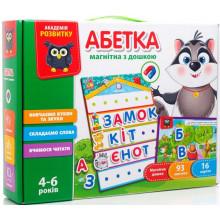 Азбука с магнитной досой на украинском №VT5412-01