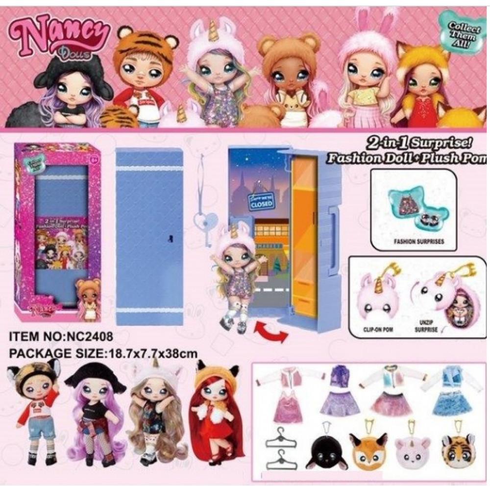 Игровой набор Nancy dools кукла, аксессуары, плюшевая меховая сумочка, в коробке, 18,5 х7,7 Х38 см, 4 вида (12) (24) КИ №NC2408