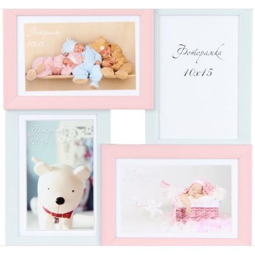 Фотоколлаж 10 х15 4 в1 белый, розовый №4-0244