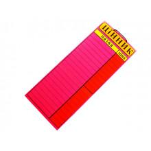 Табличка ламінована Цінник 20 позицій