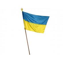 Флаг Украины с древком и трезубцем 133х94см нейлон (10)