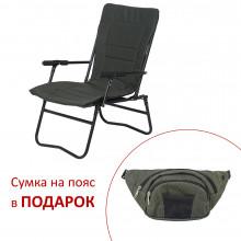 Крісло Білий Амур d20 мм (зелений Меланж)