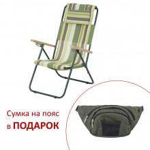 Крісло-шезлонг Ясень d20 мм (текстиль зелена смуга)