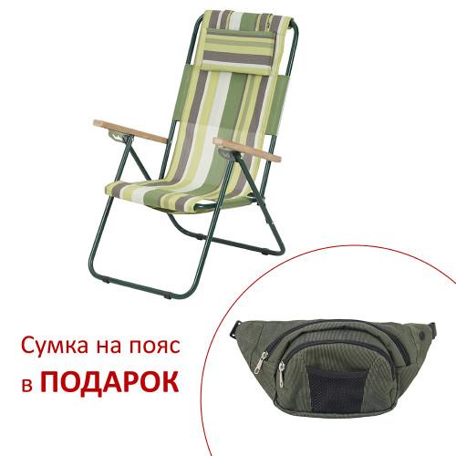 Кресло-шезлонг Ясень d20 мм (текстилен зеленая полоса)