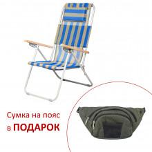 Крісло-шезлонг Ясень d20 мм (текстиль синьо-жовтий)