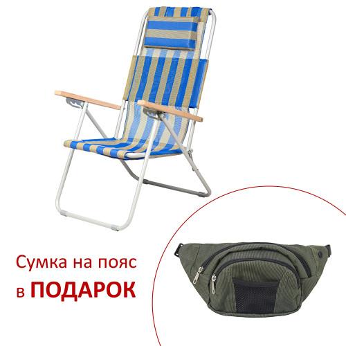 Кресло-шезлонг Ясень d20 мм (текстилен сине-жёлтый)