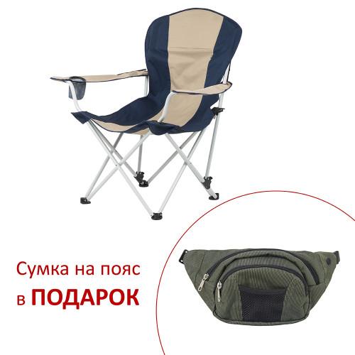 Кресло Директор Майка d19 мм Синий-беж (Кол-во ограничено)