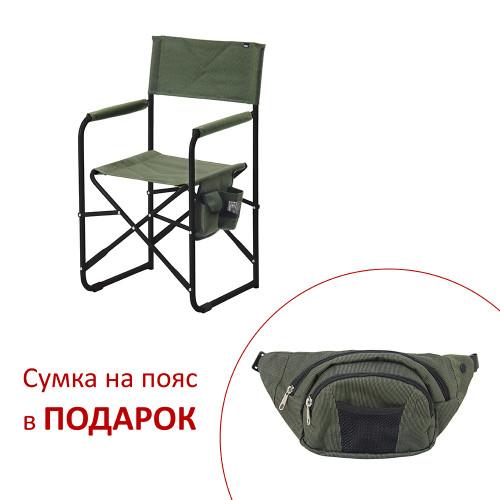 Стул Режиссер без полки d20 мм зеленый  меланж